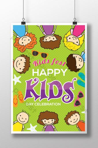 Modèles de flyers de célébration de la journée des enfants Modèle PSD