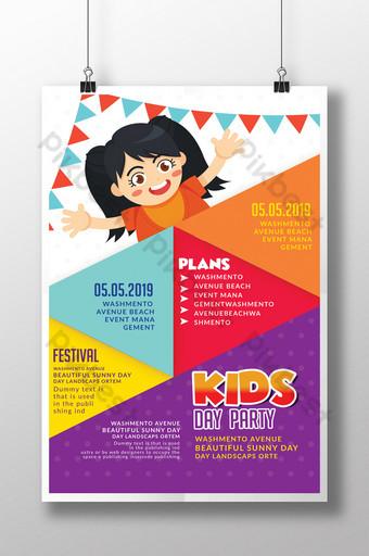 Flyers de célébration de la journée des enfants créatifs Modèle PSD