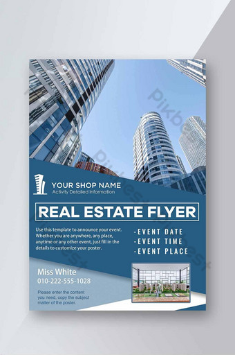 Ventes aux entreprises immobilières de dépliants d'information sur la location de bâtiments modernes Modèle PSD