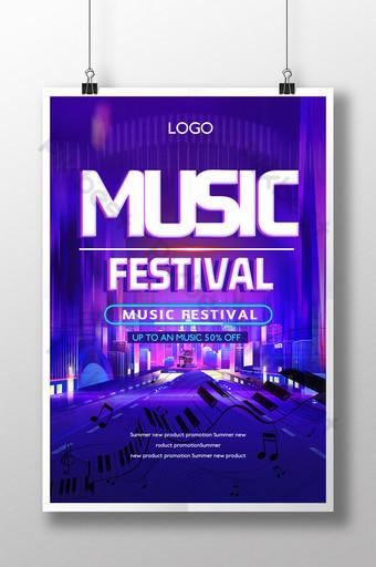 Affiche de fantaisie d'effet de lumière au néon de notes de festival de musique Modèle PSD