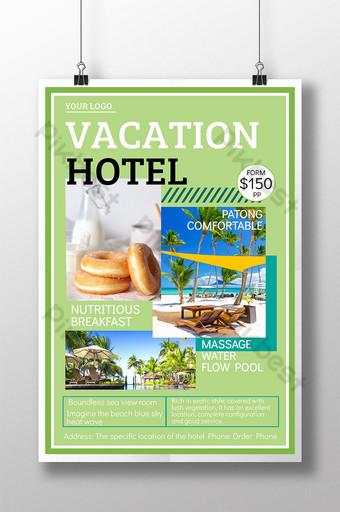 Affiche de dépliant commercial simple hôtel vert Modèle AI