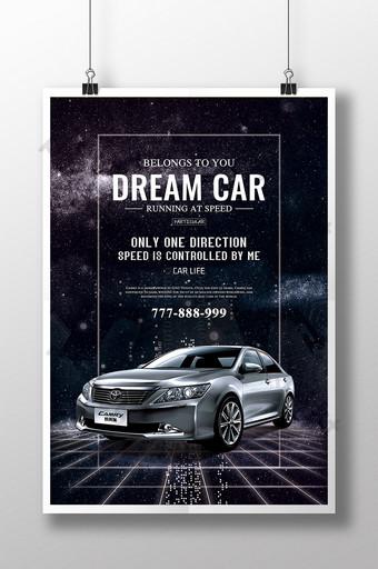 poster criativo de carro legal de tecnologia preta Modelo PSD