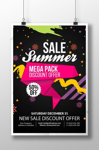Modèles de flyers colorés de vente d'été dans un style dynamique Modèle PSD