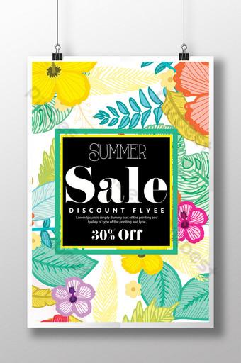 Modèle de Flyer floral de vente d'été avec des feuilles Modèle PSD