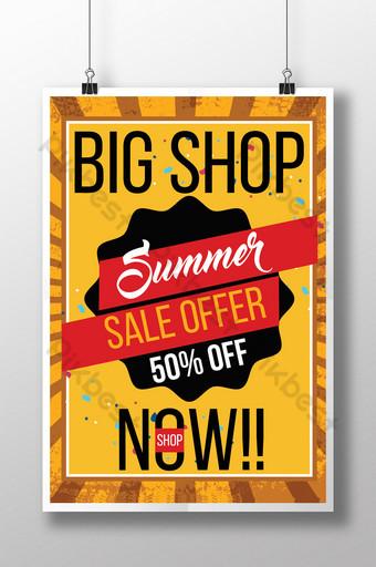 Modèle de Flyer de vente d'été rétro psd avec des bannières Modèle PSD