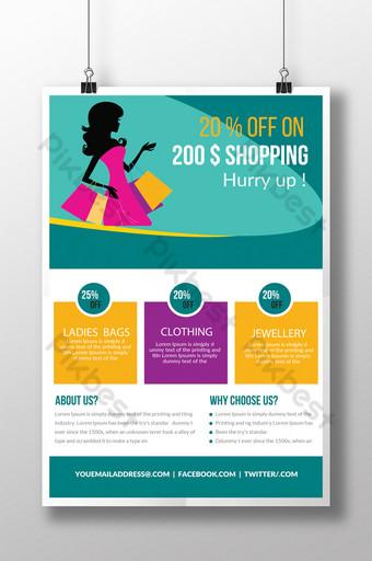 Modèle de Flyer de vente d'été simple dans le style d'illustration Modèle PSD