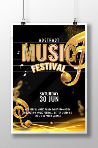 plantilla de cartel de venta de símbolo de fiesta de música de oro negro Modelo PSD
