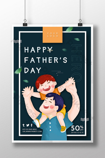 Cartoon happy father's day poster Template PSD