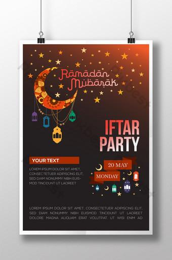 desain poster undangan pesta buka puasa ramadhan untuk kerabat Templat AI