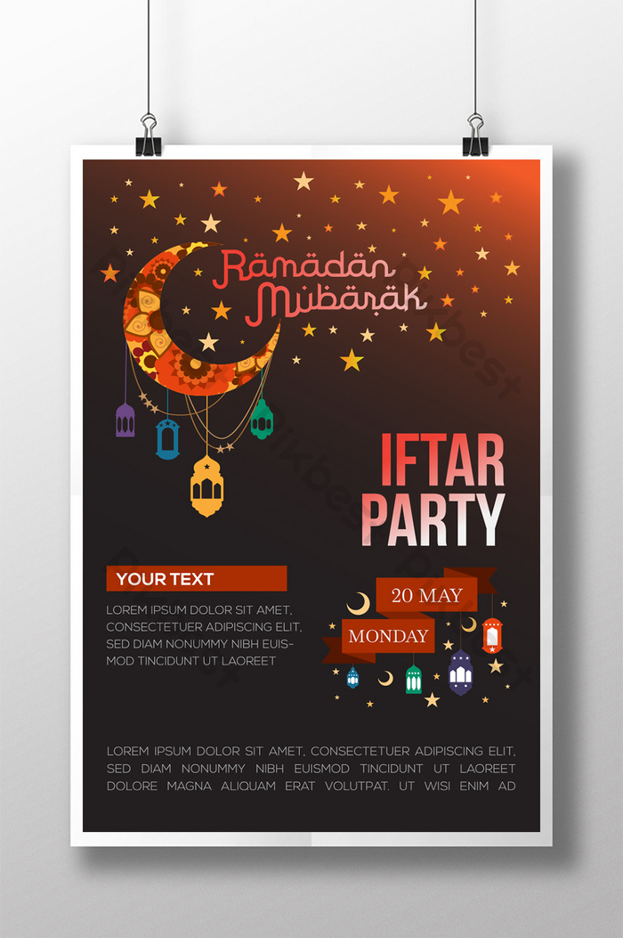 desain poster undangan pesta buka puasa ramadhan untuk kerabat