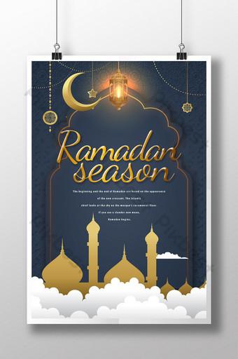 Шаблон флаера плаката фестиваля исламского рамадана шаблон PSD