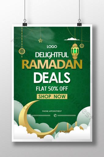 templat poster promosi ramadhan islami hijau Templat PSD