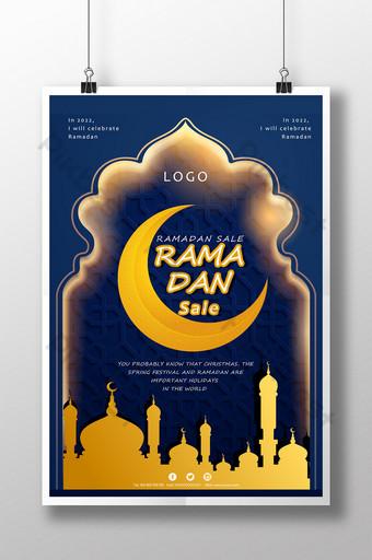 Templat Poster Festival Ramadhan Gereja Islam Templat PSD