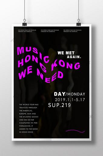 ملصقات مهرجان الموسيقى الرواية مخدر قالب PSD