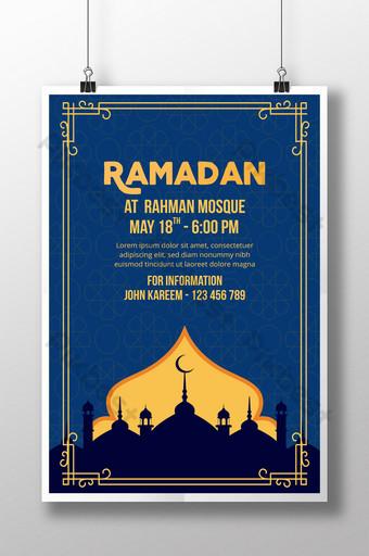 Templat poster festival ramadhan islam klasik Templat PSD