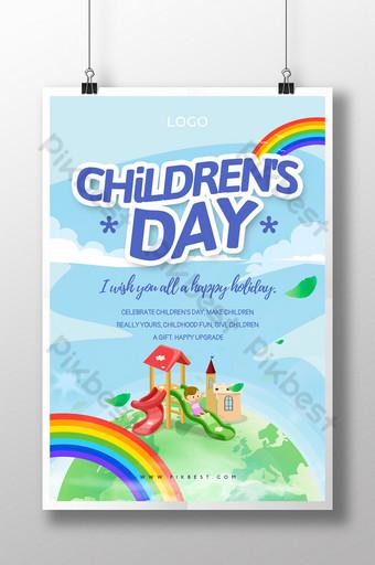 Всемирный день защиты детей мультфильм флаер распродажа плакат шаблон шаблон PSD