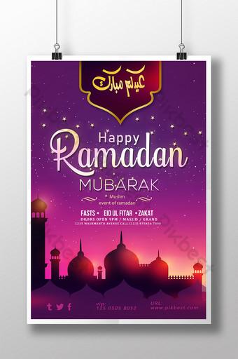 Фэнтези фиолетовый фон Рамадан плакат шаблон PSD