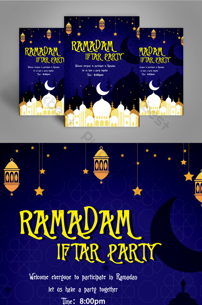 ملصق إفطار رمضان Psd تحميل مجاني Pikbest
