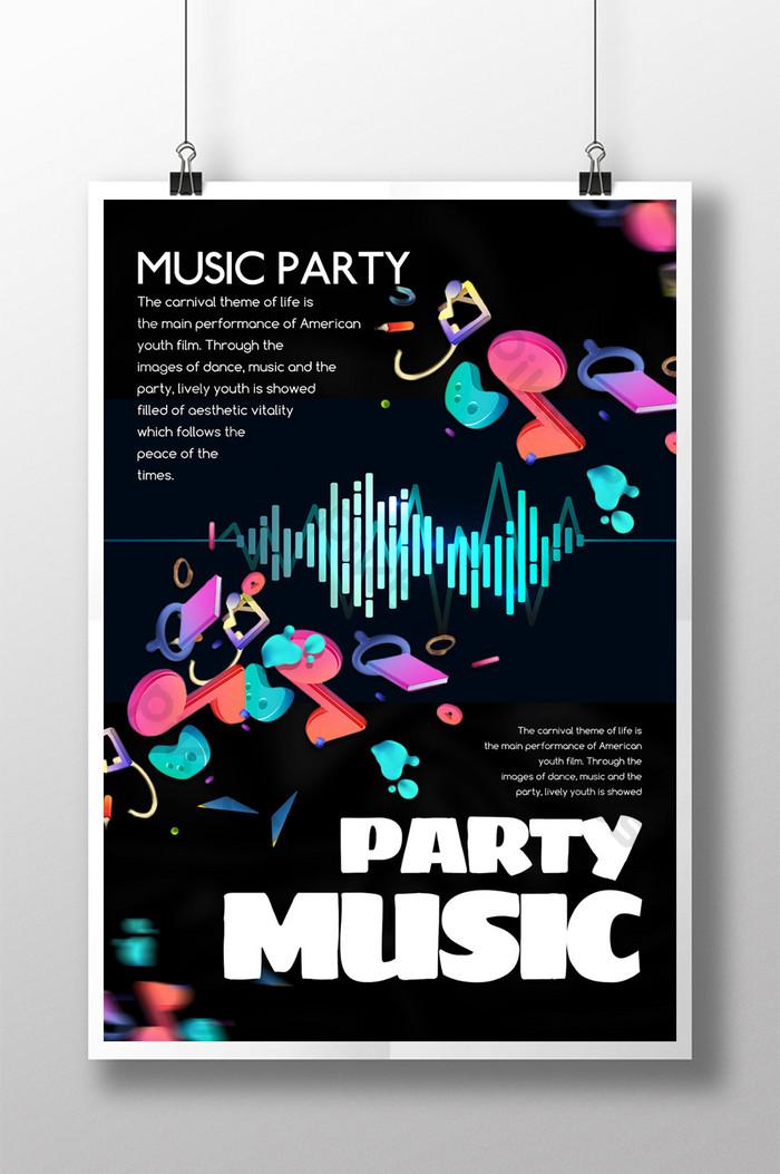 musikfestival stellt buntes kreatives textplakat fest
