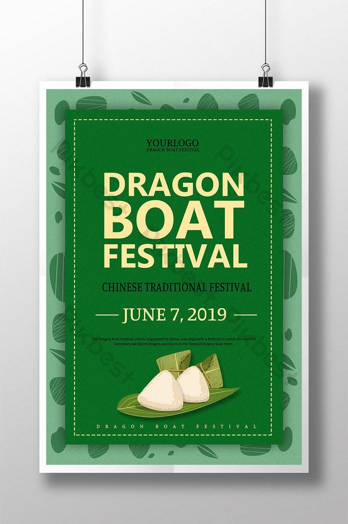 드래곤 보트 축제 포스터