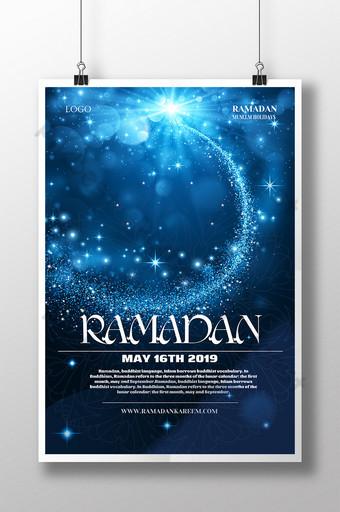 Голубая ночь Луна Рамадан Плакат шаблон AI