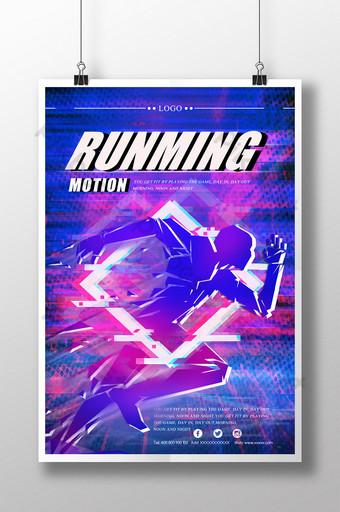 Modèle d'Affiche de mouvement de sport et de remise en forme bleu Modèle PSD