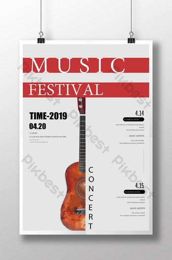 Modèle de dépliant de brochure de musique élégante et concise Modèle PSD