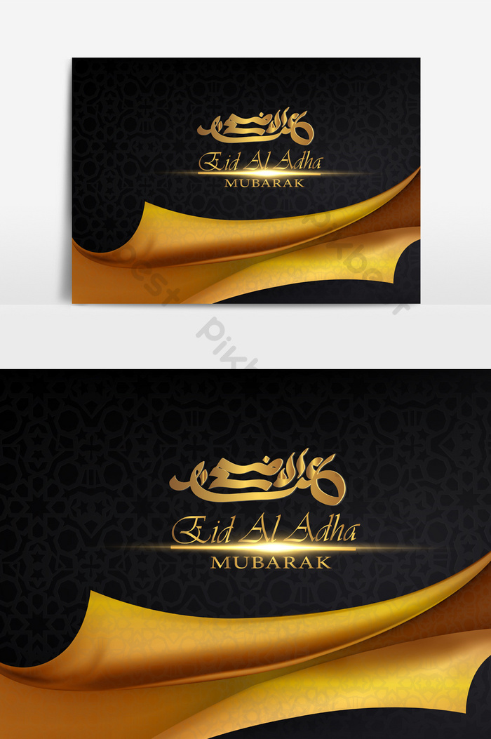 golden eid al adha mubarak 그래픽 요소