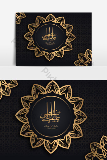 idul adha mubarak salam spanduk latar belakang islami Elemen Grafis Templat EPS