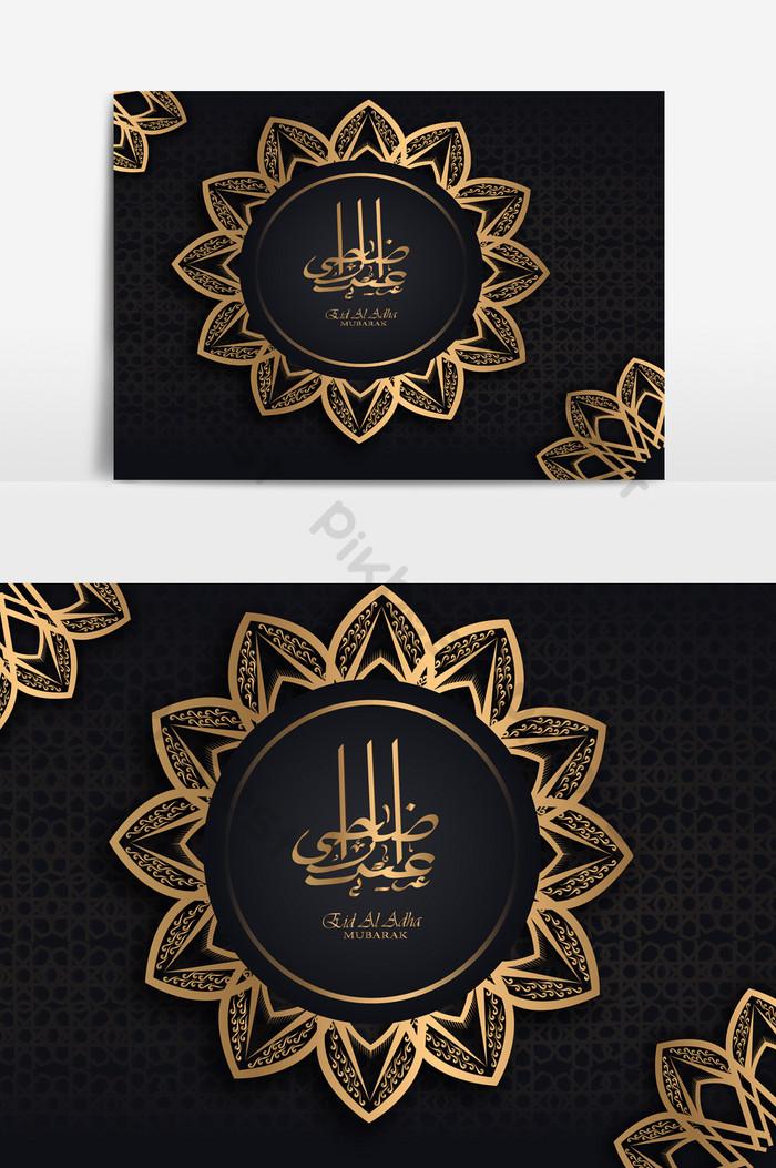 eid al adha mubarak biểu ngữ chào mừng nền đạo hồi