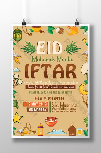 Templat Flyer Acara Ramadhan Islami Templat PSD