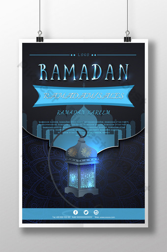 poster agama islam muslim ramadhan Templat PSD