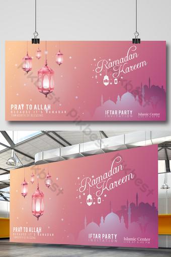 счастливый рамадан карим ифтар приглашение на вечеринку баннер шаблон AI