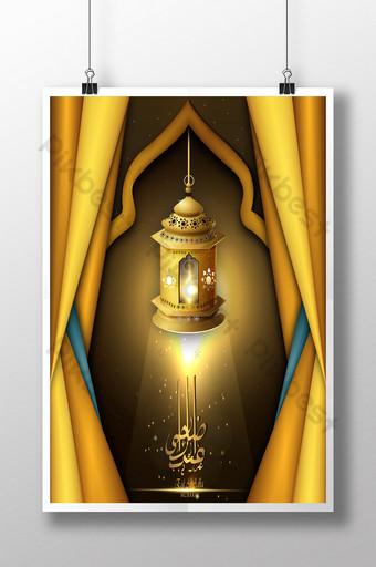 salam idul adha mubarak islami Templat AI