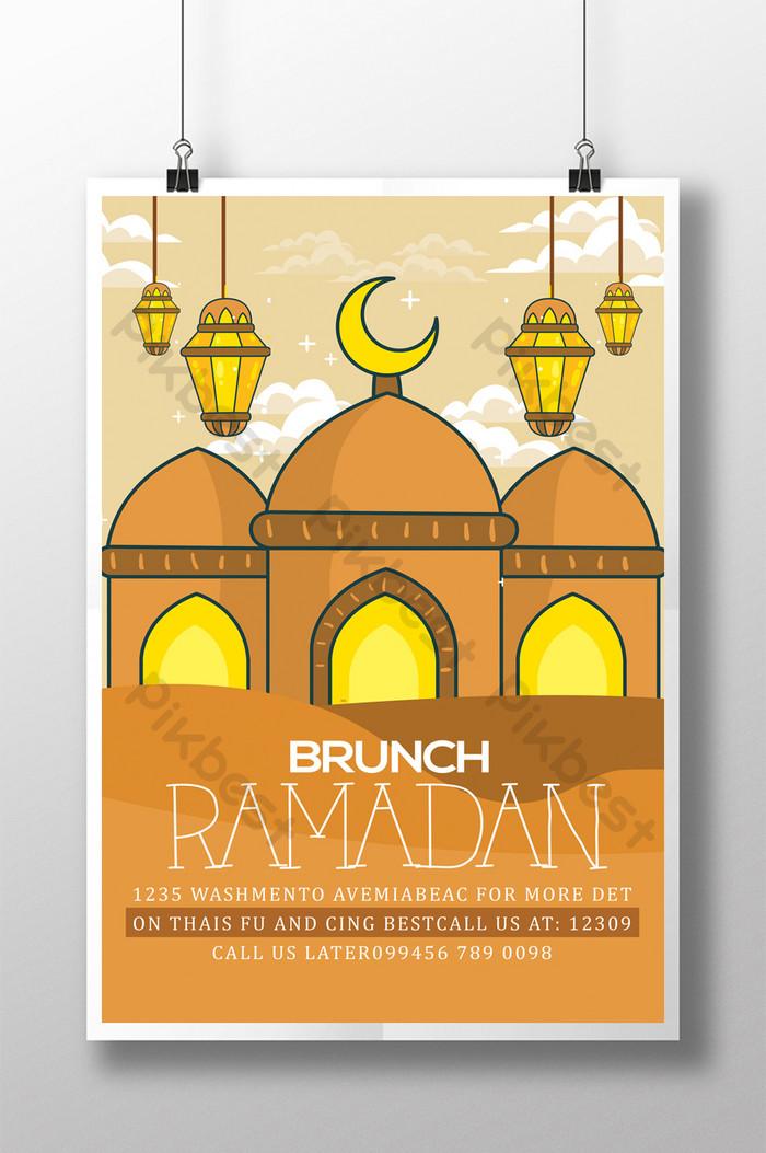إفطار رمضان دعوة قوالب ملصق Psd تحميل مجاني Pikbest