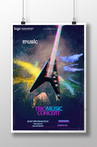 festival de música rock guitarra colorido polvo desenfoque cartel Modelo PSD