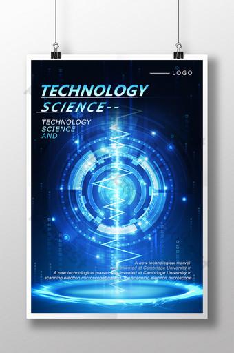 poster abstrak fiksi ilmiah efek cahaya biru Templat PSD