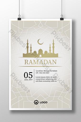 invitación de plantilla de cartel de Ramadán simple con silueta de mezquita Modelo PSD