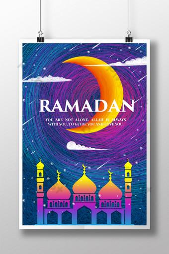 poster masjid ramadan kartun berwarna-warni yang berbintang Templat PSD