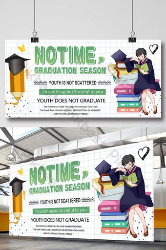 Graduation season fashion creative cartoon literary propaganda board Template PSD