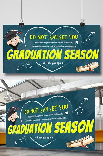 Graduation season blackboard simple creative propaganda board Template PSD
