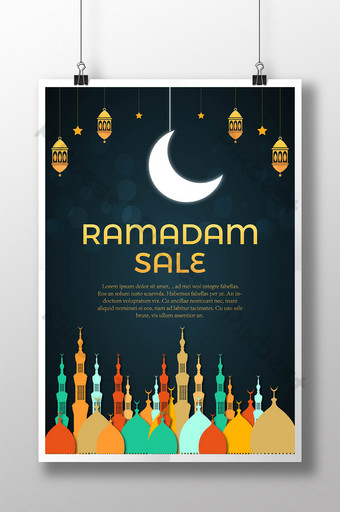 penjualan festival ramadhan template poster gereja islamic Templat AI