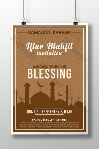 plantilla de cartel retro ramadán iftar mahfil para el comprador Modelo AI