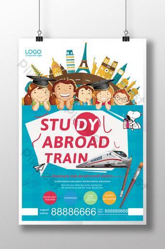 Modèle d'affiche d'éducation de dessin animé pour les enfants qui étudient à l'étranger Modèle PSD