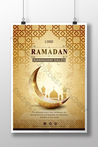 золотой рамадан исламский религиозный плакат шаблон шаблон PSD