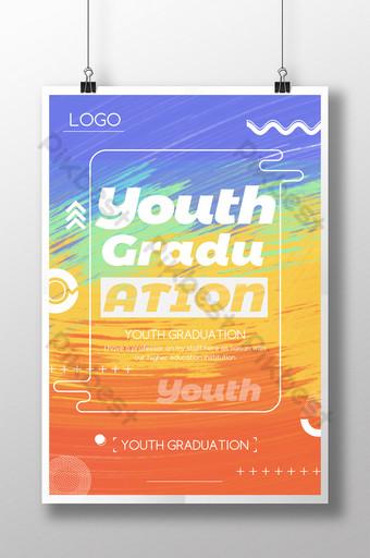 Modèle d'affiche pour les jeunes de l'école de graduation de dessin animé aquarelle Modèle PSD
