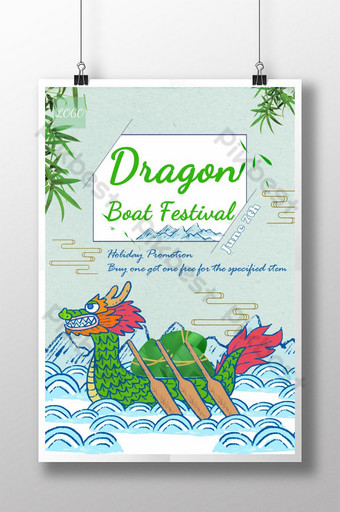 Flat Chinoiserie Dragon Boat Festival Poster Template PSD