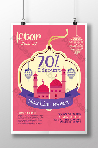 Modèle de Flyer d'offre de vente ramadan Modèle PSD