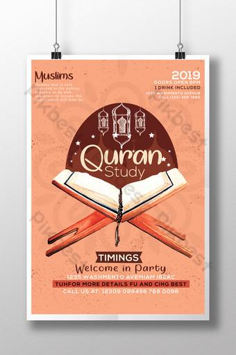 изучение Корана в шаблоне флаера рамадана шаблон PSD
