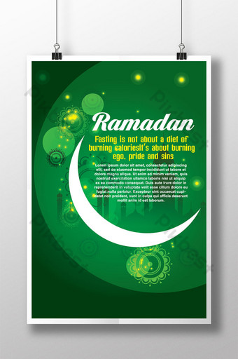 التألق الأخضر رمضان مسجد فلم قالب AI